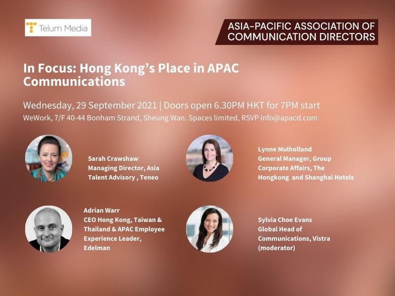 Register Now: Hong Kong's Place In APAC Communications